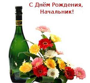 Поздравления на день пожилого человека дедушке